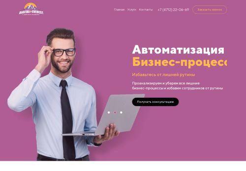 digital-everest.ru