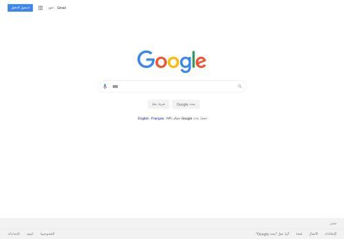 google.fr