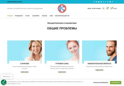 kosmetikmed.ru
