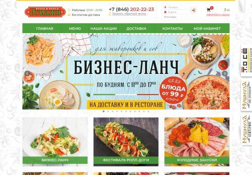 luigi.ru
