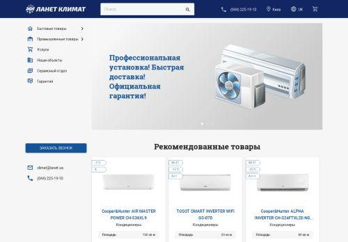 mitsubishi-air.com.ua