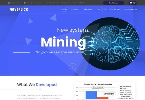 noverlick.com
