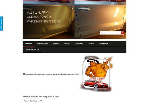 raddjin72.ru