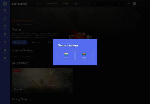 saicord.com
