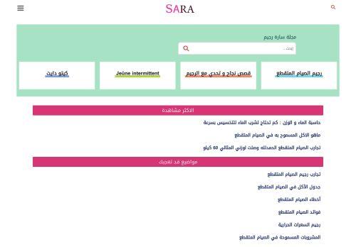 sarahmagg.com