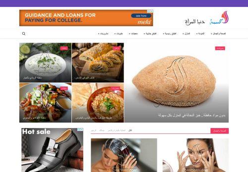 semsema.com