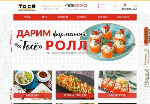 toce.ru