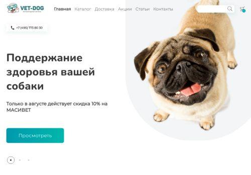 vet-dog.ru